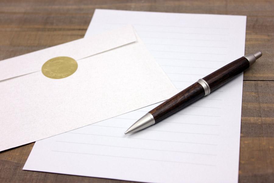 【自筆証書遺言】どこまで遺言できるの⁉ 法的効力を持つ10項目!〈後編〉