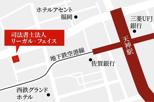 福岡支店 アクセスマップ