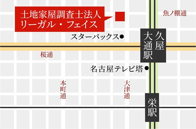 名古屋支店 アクセスマップ