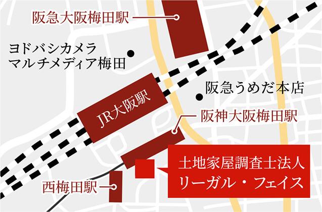 大阪支店 アクセスマップ